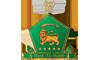uploads/images/correspondents/BAHL-Logo.png