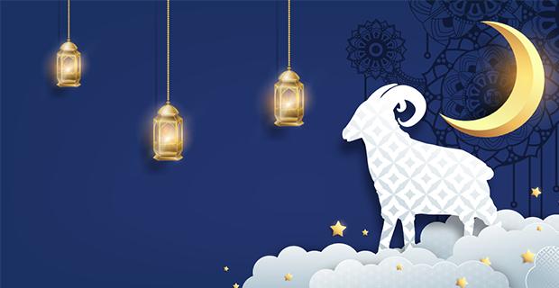 Eid Al Adha2020