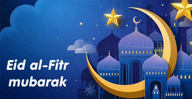 Eid al Fitr Moubarak 2020